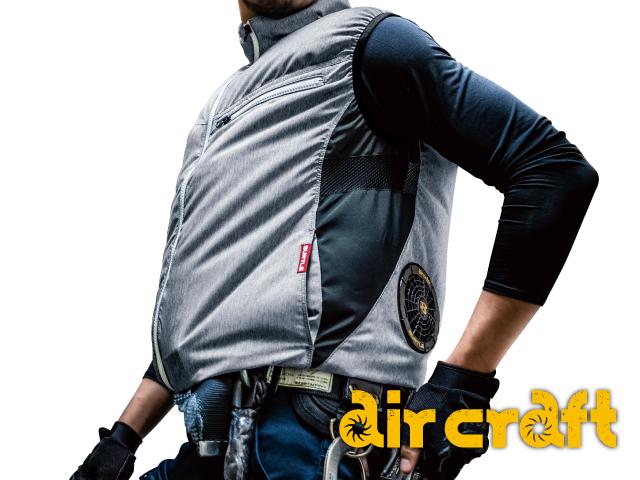 バートル(BURTLE)エアークラフトAC1061空調服。画像1