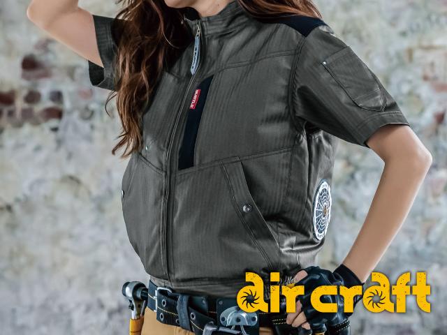 バートル(BURTLE)エアークラフトAC1056空調服。画像2