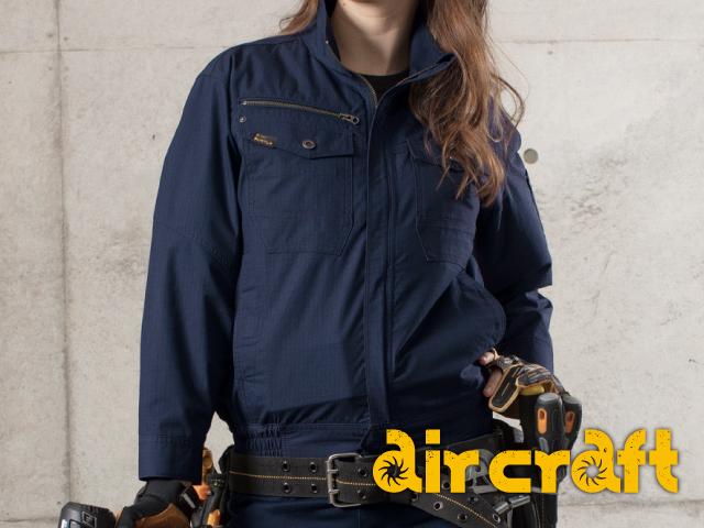 バートル(BURTLE)エアークラフトAC1131空調服。画像2