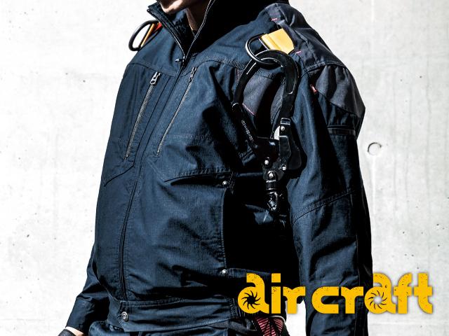 バートル(BURTLE)エアークラフトAC1141空調服。画像1