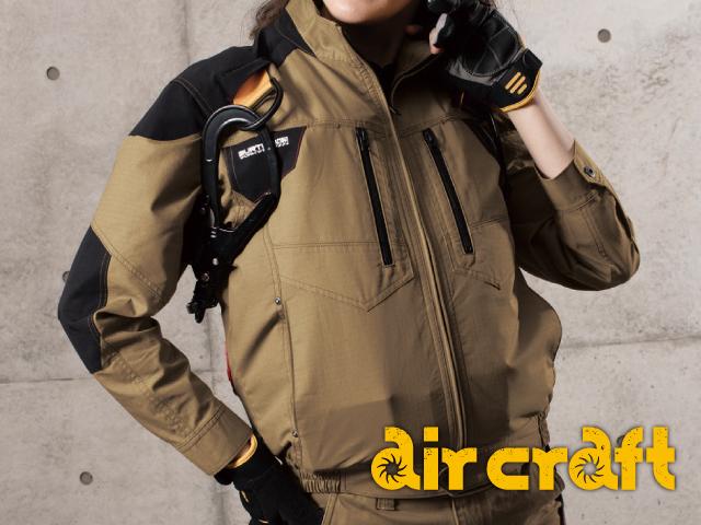バートル(BURTLE)エアークラフトAC1141空調服。画像2