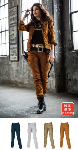 【BURTLE(バートル)】【秋・冬作業服】5509レディースカーゴパンツ