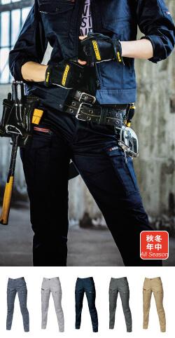 【バートル秋冬作業服】7059レディースカーゴパンツ
