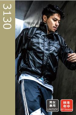 【BURTLE(バートル)】【作業服】 カルゼブルゾン 3130