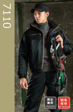 【BURTLE(バートル)】【秋冬作業服】 防寒ブルゾン(大型フード付) 7110 秋冬モデル 男女兼用