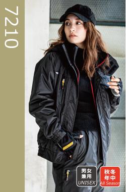 【BURTLE(バートル)】【秋冬作業服】防寒ブルゾン(大型フード付) 7210
