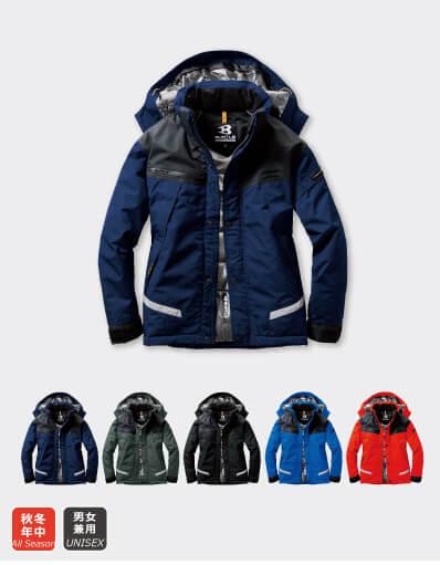 【バートル秋冬作業服】7610防水防寒ジャケット(大型フード付)(ユニセックス)