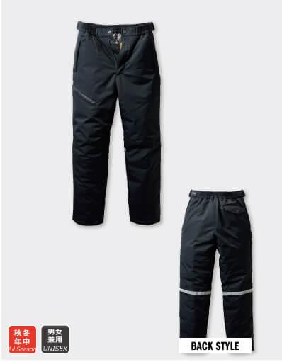 【バートル秋冬作業服】7612防水防寒パンツ(ユニセックス)
