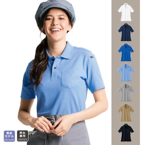 【バートル春夏作業服】507 半袖ポロシャツ