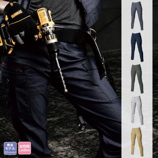 【バートル春夏作業服】7049レディースカーゴパンツ