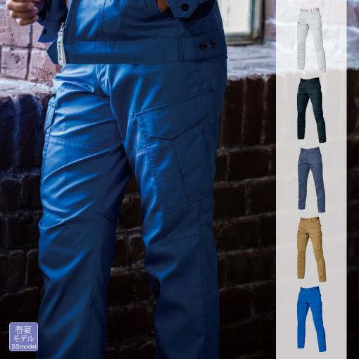 【BURTLE(バートル)】【春夏作業服】カーゴパンツ 1712