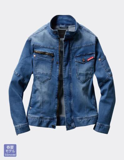 【バートル春夏作業服】591dジャケット