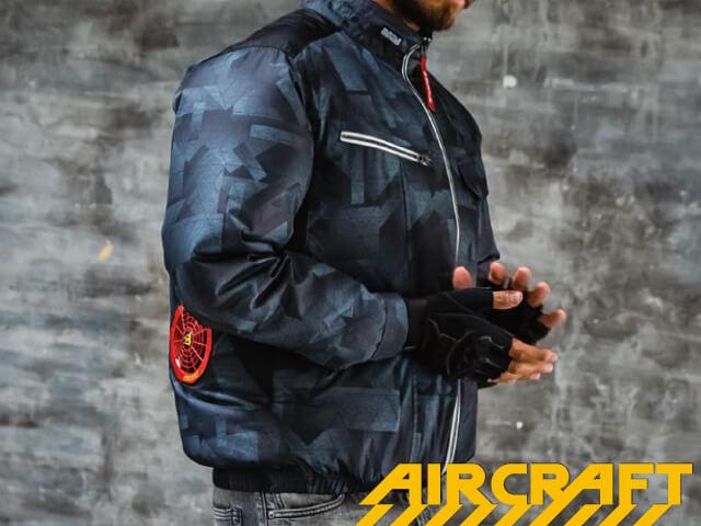 バートル(BURTLE)エアークラフトAC1121空調服。画像2