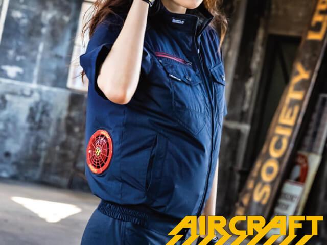 バートル(BURTLE)エアークラフトAC1121P空調服。画像1