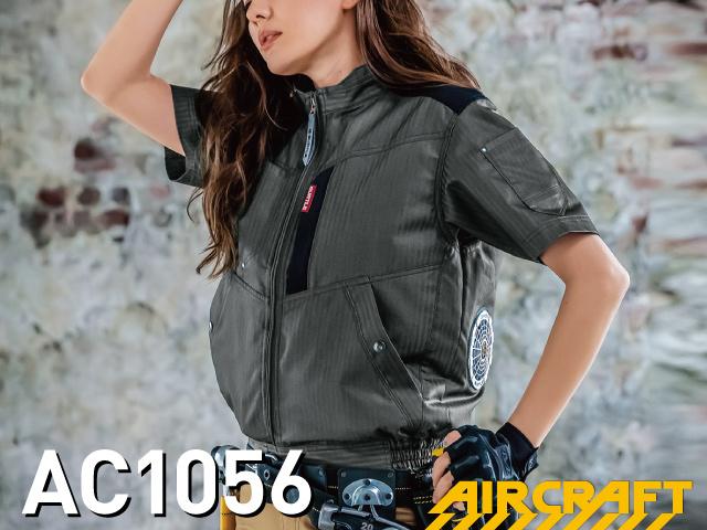 バートル(BURTLE)エアークラフトAC1056空調服。画像1