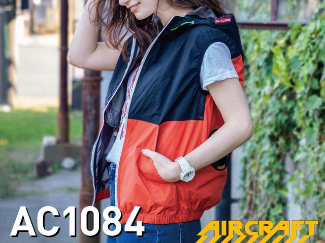 バートル(BURTLE)エアークラフトAC1084空調服。画像2