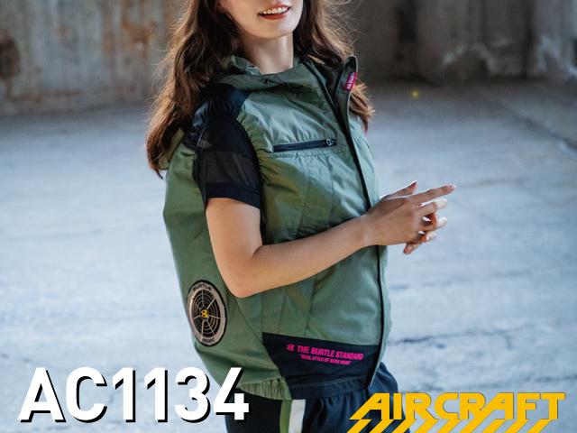 バートル(BURTLE)エアークラフトAC1134空調服。画像1