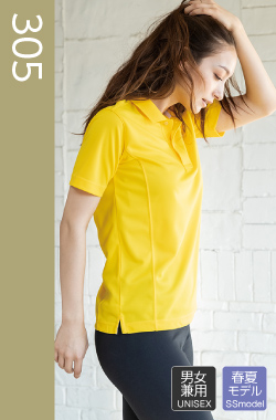 【BURTLE(バートル)】【作業服】半袖ポロシャツ 305