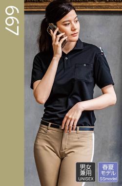 【BURTLE(バートル)】【年中作業服】 半袖ポロシャツ 667